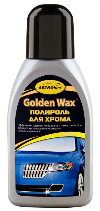 Полироль для хрома ASTROhim Golden Wax, 250 млK100Полироль для хрома ASTROhim Golden Wax - уникальный состав для очистки, восстановления и защиты всех хромированных поверхностей, а также изделий из алюминия, меди, латуни и нержавеющей стали. Быстро и эффективно удаляет пятна въевшейся грязи, потускнение, ржавчину и окисление, придавая колесам, бамперам, декоративной отделке кузова зеркальный блеск. Товар сертифицирован.Уважаемые клиенты!Обращаем ваше внимание на возможные изменения в дизайне упаковки. Качественные характеристики товара остаются неизменными. Поставка осуществляется в зависимости от наличия на складе.