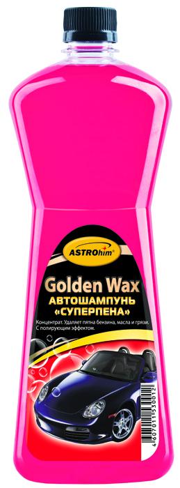 Шампунь автомобильный ASTROhim Golden Wax, с полирующим эффектом, 1 лRC-100BPCШампунь автомобильный ASTROhim Golden Wax - концентрированный автошампунь с высоким содержанием поверхностно-активных веществ. Разработан специально для удаления самых стойких дорожных загрязнений с любых видов лакокрасочного покрытия, стекол, пластиковых и резиновых деталей автомобиля. Обладает полирующим эффектом. Образует обильную пену.Способ применения:Растворите в 5-7 л холодной или теплой воды 50-70 мл автошампуня. Вымойте кузов губкой, регулярно ее переворачивая и смывая грязь. Смойте пену водой и протрите кузов насухо замшей или чистой тряпкой.Внимание!Избегать попадание на кожу и в глаза. При попадании - тщательно промыть чистой водой. В случае появления симптомов раздражения немедленно обратиться к врачу. Не глотать, при попадании вовнутрь постарайтесь вызвать рвоту. Немедленно обратитесь к врачу. Не вдыхать испарения и брызги. Беречь от детей! Не курить во время использования! Огнеопасно!Состав: вода, композиция ПАВ 5-15%, загуститель 5%, ароматизатор Товар сертифицирован.