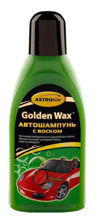 Шампунь автомобильный ASTROhim Golden Wax, с воском, 500 млRC-100BPCШампунь автомобильный ASTROhim Golden Wax производится по немецкой технологии KahlWax, позволяющей вводить повышенное количество натурального карнаубского воска. Специальные добавки, входящие в состав, закрепляют молекулы воска на поверхности кузова во время мойки, образуя защитную восковую пленку. Именно поэтому кузов приобретает бриллиантовый блеск и высокие грязе- и водоотталкивающие свойства отполированного автомобиля. Особенности: - Формирует на поверхности кузова защитное восковое покрытие. Восковая пленка надежно защищает кузов от негативного воздействия органических загрязнений (следов насекомых, тополиных почек, сока деревьев), кислотных осадков, ультрафиолетового излучения и дорожных выхлопов. - Обеспечивает глубокий очищающий уход. За счет содержания сбалансированной композиции современных поверхностно-активных веществ, автошампунь эффективно отмывает дорожные загрязнения с любых поверхностей: лакокрасочного покрытия, стекол, пластиковых, резиновых и хромированных деталей автомобиля, а также колесных дисков. - Придает кузову эффектный глянец. Кузов автомобиля приобретает глубокий продолжительный блеск, как у только что отполированного автомобиля, поскольку на поверхности образуется восковая пленка. - Сокращает время на протирку кузова. Необходимость в протирке кузова резко сокращается, поскольку он становится практически сухим уже через несколько минут. - Придает кузову высокие водоотталкивающие свойства. За счет образования на поверхности кузова плотной защитной восковой пленки, кузов автомобиля приобретает ярко выраженные водо- и грязеотталкивающие свойства и увеличивается интервал между мойками. - Защищает от коррозии. Автошампунь не содержит солевых компонентов, поэтому не вызывает коррозии. - Экологичен. Автошампунь является биоразлагаемым, поэтому не наносит вреда окружающей среде. Товар сертифицирован.