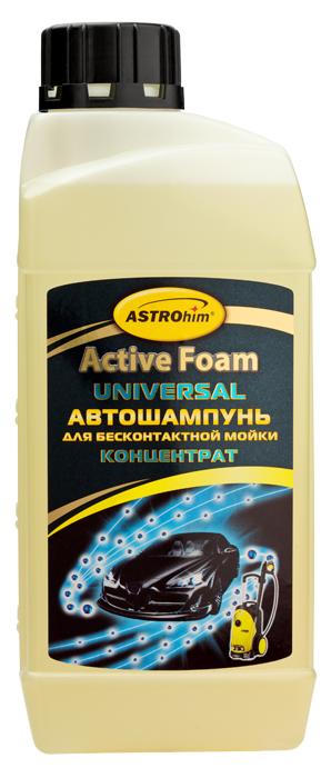 Шампунь автомобильный ASTROhim UNIVERSAL, для бесконтактной мойки, концентрат, 1 лRC-100BWCБесконтактный автошампунь ASTROhim UNIVERSAL разработан на основе оптимизированной смеси современных поверхностно-активных веществ. Поэтому он эффективно, но бережно отмывает дорожные загрязнения в воде любой жесткости, не оставляя при этом белесого налета. Для защиты от царапин на лакокрасочном покрытии во время мойки автошампунь содержит специальные компоненты, которые поднимают и обволакивают частички грязи, препятствуя повреждению поверхности. Шампунь эффективен как для очистки лакокрасочного покрытия, так и для очистки стекол, хрома, пластиковых и резиновых деталей автомобиля, а также колесных дисков. Автошампунь не оказывает коррозийного воздействия на металлические части кузова и не нарушает целостность лакокрасочного покрытия. Подходит для мытья любого вида транспорта. Является биоразлагаемым, поэтому не наносит вреда окружающей среде. Товар сертифицирован.