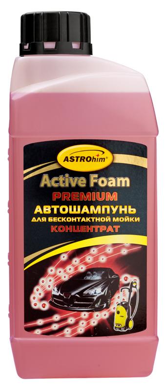 """Шампунь автомобильный ASTROhim """"Active Foam PREMIUM"""", для бесконтактной мойки, концентрат, 1 л"""