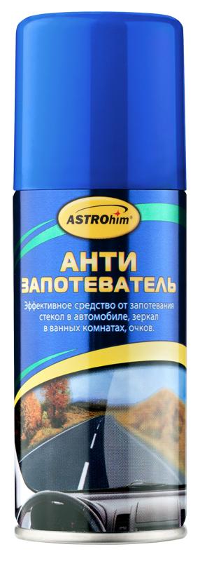 Антизапотеватель ASTROhim, 140 мл4172Антизапотеватель ASTROhim предотвращает запотевание стекол в автомобиле, обеспечивая отличную видимость в условиях высокой влажности воздуха. Обработанные антизапотевателем стекла выдерживают десятки циклов запотевания-отпотевания и не вызывают зрительных искажений. Тонкая пленка антизапотевателя, покрывающая стекла, не теряет свою работоспособность, даже если после проведенной накануне обработки ударил мороз. В то же время сохраняет прозрачность и высокую защиту от запотевания. Средство не токсично и не содержит растворителей, поэтому в автомобиле после обработки стекол находиться безопасно для здоровья. Применяется также для обработки зеркал в ванных комнатах и очков. Товар сертифицирован.