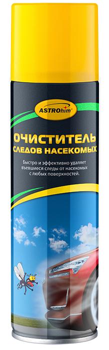Очиститель следов насекомых Astrohim, аэрозоль, 335 млSVC-300Очиститель следов насекомых Astrohim обеспечивает быструю очистку любой поверхности (лакокрасочного покрытия, стекол, фар, хрома или пластика) от следов насекомых и птичьего помета.Обладает высокой очищающей способностью, поскольку содержит специальные поверхностно-активные вещества для удаления белковых загрязнений, которые проникают в загрязнения и расщепляют их.С легкостью удаляет как свежие, так и застарелые пятна, не повреждая при этом лакокрасочное покрытие.После обработки не оставляет разводов.Не содержит растворителей, поэтому безопасно воздействует на любые поверхности.Обладает приятным ароматом.Остатки очистителя легко смываются обычной чистой водой, не оставляя при этом жирных пятен и не требуя мойки кузова.