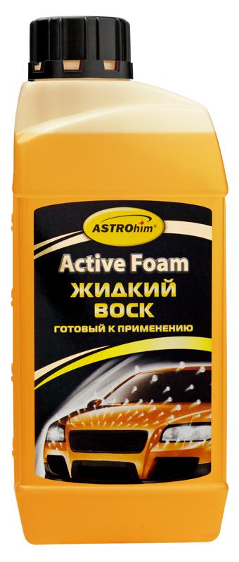 Жидкий воск ASTROhim, 1 лVL-17FЖидкий воск ASTROhim применяется для защиты и придания блеска лакокрасочному покрытию автомобиля. Обладает высокой водоотталкивающей способностью, ускоряет высыхание автомобиля после мойки. Придает кузову автомобиля эффектный блеск. Обеспечивает долговременную защиту лакокрасочного покрытия от разрушительного действия кислотных осадков, дорожных реагентов и ультрафиолетовых лучей. Может использоваться с теплой и холодной водой. Не оставляет разводов на кузове и стеклах. Товар сертифицирован.