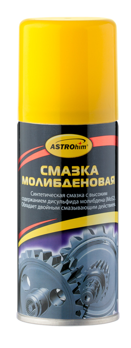 Смазка молибденовая ASTROhim, 140 мл790009Смазка молибденовая ASTROhim - уникальный смазочный материал для смазки шкивов, цапф, тросовых, цепных и зубчатых передач, скользящих опор, дверных замков, петель. Смазка способна поддерживать малый коэффициент трения скользящих поверхностей даже при сильных нагрузках. Смазка долговечная, устойчивая к кислотам, солям, щелочам. Наличие в составе дисульфида молибдена гарантирует сохранение смазывающих свойств даже в тех случаях, когда сама смазка уже истощена или выработалась при высоких температурах. Сохраняет неизменными смазывающие свойства от -40°С до +200°С.Способ применения:Перед использованием энергично встряхнуть баллон в течение 1-2 минут. Нанести смазку тонким слоем на обрабатываемые детали. Для труднодоступных мест использовать удлинительную трубочку.Состав: минеральное масло >30%, нефрас 15-30%, ультрадисперсный порошок дисульфина молибдена 5-15%, функциональные добавки Товар сертифицирован