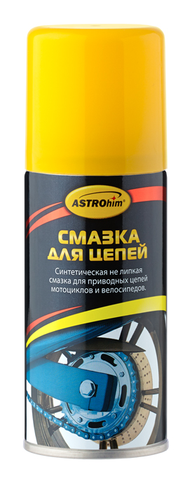 Смазка для цепей ASTROhim, 140 млCA-3505Смазка для цепей ASTROhim не только избавляет от неприятного скрипа и уменьшает трение, но и продлевает срок службы цепи. Особенности: - Разработана специально для приводных цепей, не липкая. - Применяется в тех случаях, когда недопустимо использование липких смазок из-за налипания пыли, грязи и песка. - Подходит для всех типов цепей мотоциклов (без уплотнителей и с уплотнителями типа О-ring, X-ring, Z-ring), а также цепей картов и велосипедов. - Увеличивает срок службы цепи, уменьшая трение и не давая развиваться коррозии. - После нанесения образует устойчивую к воздействию воды и растворам солей смазывающую пленку, которая обеспечивает высокую защиту в широком интервале температур (от -15°С до +150°С) независимо от нагрузок и скоростей эксплуатации. - Смазка имеет синий цвет, что помогает контролировать ее нанесение и расход. - Благодаря аэрозольной форме упаковки улучшает проникновение смазки в труднодоступные участки. Товар сертифицирован.