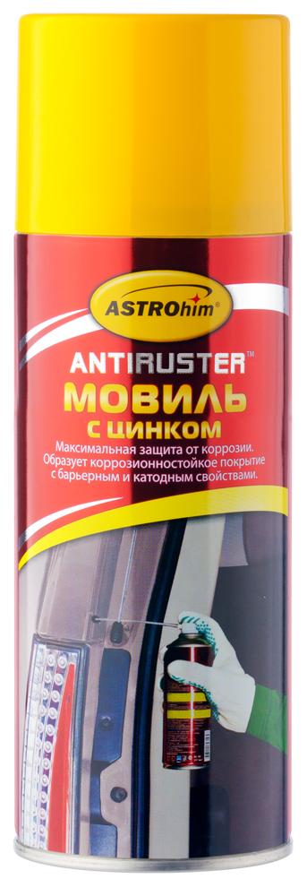 Мовиль ASTROhim, с цинком, 520 мл106-026Мовиль ASTROhim обеспечивает скрытым полостям двойную антикоррозионную защиту благодаря содержащемуся в составе цинку. Защищает от возникновения очагов электрохимической коррозии. Создает гелеобразное эластичное покрытие, стабильное в широком интервале рабочих температур - не стекает с вертикальных поверхностей при нагревании и не растрескивается при перепадах температур. После высыхания образует нелипкую полутвердую пленку. Наносится как на влажную, так и на ржавую поверхность, а также на старые антикоррозионные покрытия. Сохраняет высокие защитные антикоррозионные свойства в течение всего времени эксплуатации автомобиля. Товар сертифицирован.