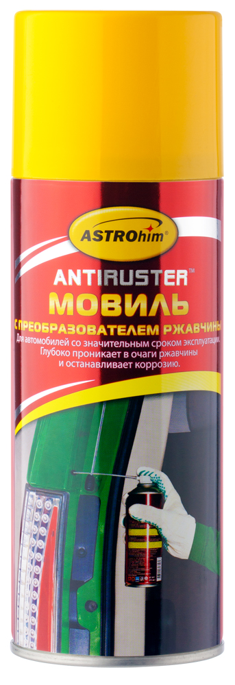 Мовиль ASTROhim, с преобразователем ржавчины, 520 млАС-4825Мовиль ASTROhim предназначен для антикоррозийной защиты скрытых полостей кузовов автомобилей со значительным сроком эксплуатации: дверей, порогов, лонжеронов. Образует покрытие с выраженными гидрофобными свойствами, глубоко проникает в очаги ржавчины и останавливает коррозию. Допускается наносить на влажную и ржавую поверхность, а также на старые антикоррозионные покрытия. Не оказывает отрицательного влияния на лакокрасочные покрытия, резину и пластик. Товар сертифицирован.