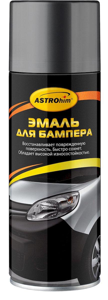 Эмаль для бамперов ASTROhim, цвет: темно-серый, 520 млRC-100BWCЭмаль для бамперов ASTROhim разработана специально для окрашивания пластиковых деталей автомобиля (бамперов, кожухов зеркал, молдингов, декоративных накладок). Позволяет самостоятельно произвести ремонт поврежденной поверхности, не требуя профессиональных навыков. Специальные добавки в составе эмали позволяют наносить ее без предварительного грунтования. Эмаль обладает отличной адгезией к окрашиваемой поверхности, повышенной укрывистостью и атмосферостойкостью. Быстро высыхает. После высыхания образует эластичное матовое покрытие, которое обладает высокой износостойкостью - устойчиво к истиранию, механическим воздействиям, а также агрессивному влиянию факторов внешней среды (влаге, дорожным реагентам, песку и камням, летящим из-под колес). Не трескается при перепадах температур. Аэрозольная форма нанесения позволяет равномерно окрашивать поверхности со сложной геометрией, а также прокрашивать труднодоступные участки. Товар сертифицирован.