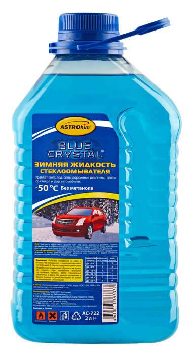 Жидкость стеклоомывателя зимняя ASTROhim Blue Crystal, до -50°С, 2 лHG 5648Зимняя жидкость стеклоомывателя ASTROhim - высококачественный препарат для очистки лобового, боковых и задних стекол, а также фар. Разработан на основе абсолютированного изопропилового спирта специально для использования при отрицательных температурах окружающего воздуха. Благодаря содержанию в составе качественного изопропилового спирта, поверхностно-активных веществ и других компонентов эффективно удаляет снег, лед, соль, дорожные реагенты, грязь, копоть, органические и нефтяные загрязнения, обеспечивая кристальную чистоту очищаемой поверхности. Не оставляет биологических загрязнений, бликов, масляных пятен и разводов на стекле, повышая уровень безопасности управления автомобилем. За счет сбалансированного водородного показателя стеклоочиститель нейтрален к лакокрасочному покрытию, металлическим и резиновым деталям автомобиля. Увеличивает срок работы щеток стеклоочистителей, предохраняя их от абразивного износа. Предотвращает загрязнение стеклоомывающей системы автомобиля. Зимний стеклоочиститель ASTROhim предназначен для стеклоомывателей российских и иностранных автомобилей всех марок. Не содержит метанол, что гарантирует безопасность для здоровья водителя и пассажиров! Товар сертифицирован.