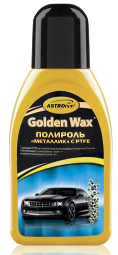 Полироль ASTROhim Металлик, с PTFE, 250 млFL045Полироль ASTROhim Металлик содержит уникальную полимерную композицию, включающую политетрафторэтилен (PTFE) и синтетические смолы-усилители блеска. Применение для лакокрасочных покрытий металлик, перламутр и хамелеон придает кузову автомобиля искрящийся зеркальный глянец. Благодаря эффекту сверхскольжения, PTFE обеспечивает уникальные пыле- и водоотталкивающие свойства защитной пленки. Проникает глубоко в микропоры лакокрасочного покрытия, препятствуя образованию очагов коррозии. Защищает лакокрасочное покрытие от разрушительного действия кислотных осадков, дорожных реагентов, ультрафиолетовых лучей и профессиональной химии, применяемой на автомойках. Не требует усилий при полировке. Товар сертифицирован.