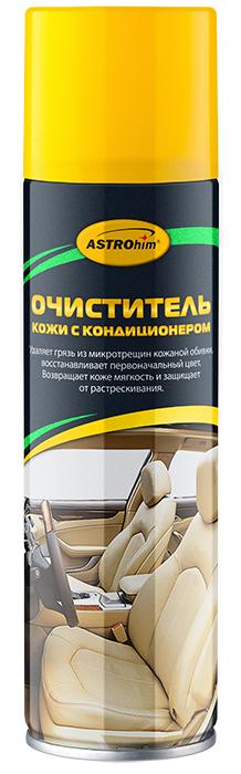 Очиститель кожи ASTROhim, с кондиционером, 335 млNTS-101C blueОчиститель кожи ASTROhim эффективно очищает загрязнения, в том числе из микротрещин кожаной обивки, значительно обновляя ее внешний вид. Содержит специальные поверхностно-активные вещества, которые позволяют удалять даже старые загрязнения, не повреждая при этом естественную структуру кожи. Возвращает кожаной обивке мягкость и эластичность, защищает от сухости, растрескивания и выгорания за счет содержания в составе кондиционирующих добавок. Придает обивке ухоженный внешний вид и шелковистый блеск. Образует на поверхности защитный барьерный слой, благодаря которому поверхность приобретает грязеотталкивающие свойства и меньше загрязняется. Быстро впитывается и не оставляет жирных следов, на сиденья можно садиться практически сразу после очистки, не боясь того, что испачкается одежда. Может использоваться для очистки мотоциклетного снаряжения, а также в бытовых целях, например, для ухода за кожаной мебелью, аксессуарами и одеждой. Подходит для поверхностей из кожзаменителя, винила и резины. Уничтожает неприятный запах в салоне автомобиля, оставляя после использования приятный аромат. Товар сертифицирован.
