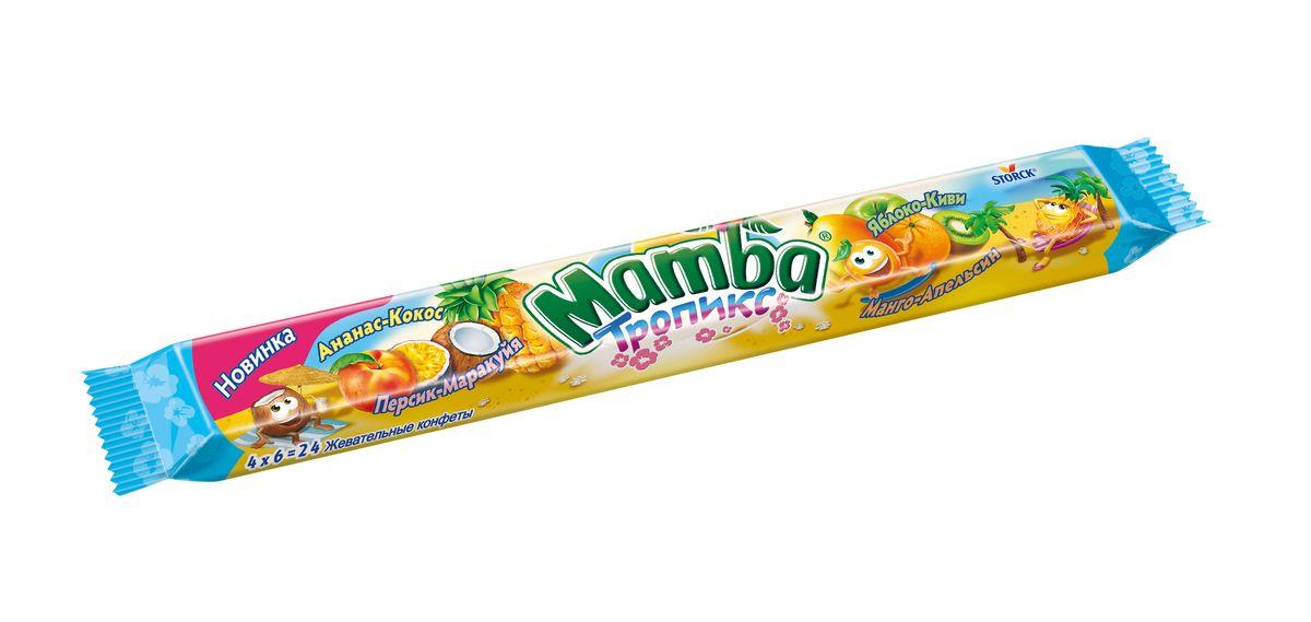 Mamba Тропикс Жевательная конфета, 106 г0120710Откройте для себя насыщенные фруктовые вкусы конфет Мамба и подружитесь с веселыми и жизнерадостными обитателями острова Мамба!