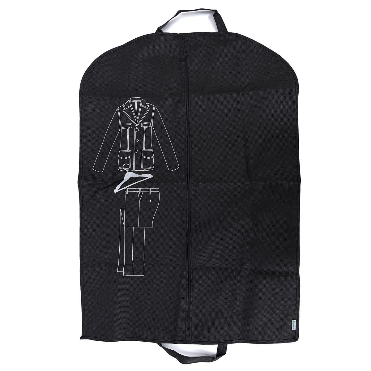 Чехол для костюма Homsu Men in Black, 90 х 60 смRG-D31SУдобный чехол для хранения и перевозки одежды. Изготовлен из высококачественного материала, поможет полноценно сберечь вашу одежду, как в домашнем хранении, так и во время транспортировки. Размер изделия:90x60см.