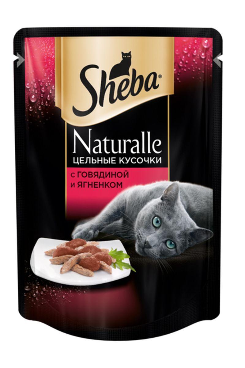 Консервы для кошек Sheba Naturalle, говядина с ягненком, 80 г0120710Уважаемые клиенты! Обращаем ваше внимание на возможные изменения в дизайне упаковки. Качественные характеристики товара остаются неизменными. Поставка осуществляется в зависимости от наличия на складе.