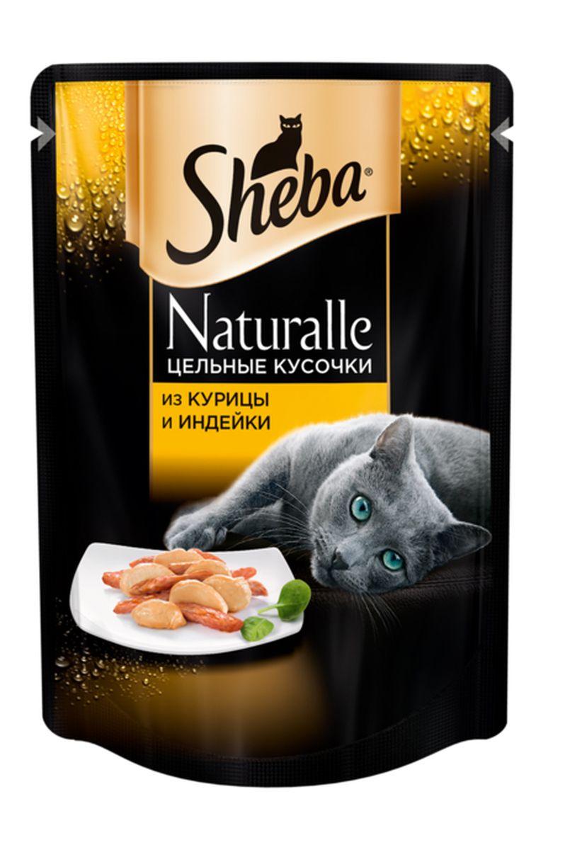 Консервы для кошек Sheba Naturalle, с курицей и индейкой, 80 г41845Ваша кошка по своей природе любит вкус мяса. Побалуйте свою кошку мясным деликатесом от Sheba. Нежная индейка и сочная курица, приготовленные по особому рецепту, подарят вашей кошке невероятное гастрономическое наслаждение. Каждый ломтик бережно обварен и полит нежным соусом.Sheba Naturalle - высококачественный сбалансированный корм, приготовленный из отборных ингредиентов, не содержит сои, консервантов, искусственных красителей и усилителей вкуса. Разработан ведущими диетологами и ветеринарами специально для взрослых кошек.Состав: мясо и мясные ингредиенты самого высокого качества (в том числе курица и индейка), а также витамины, злаки, таурин и минеральные вещества.Пищевая ценность (на 100 г): белки 6,0 г, жиры 2,0 г, зола 1,0 г, клетчатка 0,3 г. Товар сертифицирован.Уважаемые клиенты! Обращаем ваше внимание на возможные изменения в дизайне упаковки. Качественные характеристики товара остаются неизменными. Поставка осуществляется в зависимости от наличия на складе.