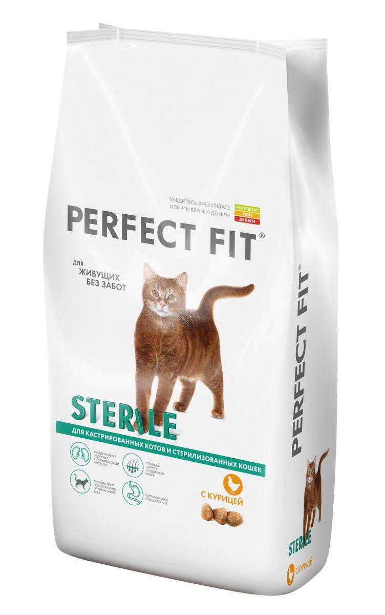 Корм сухой Perfect Fit, для стерилизованных кошек, с курицей, 3 кг12171996Сухой корм Perfect Fit - это система профессионального питания, которая создана специально для поддержания здоровья кошек, чтобы они оставались активными, игривыми и получали максимум от каждого дня на протяжении всей жизни. Благодаря специальной формуле 5 слагаемых здоровья Perfect Fit заботится о ваших составляющих хорошего самочувствия кошки и помогает ей всегда быть полной жизненных сил.Формула 5 слагаемых здоровья включает:- таурин, витамины С, Е для поддержания естественной защиты организма,- баланс минералов, помогающий поддерживанию здоровья мочевыводящей системы и снижению риска формирования камней в почках,- высококачественный белок и рис для легкого усвоения и оптимального пищеварения,- содержит L-карнитин, способствующий поддержанию оптимального веса,- способствует поддержанию здоровья кожи и шерсти благодаря содержанию цинка и подсолнечного масла, натурального источника омега-6 жирных кислот. Товар сертифицирован.