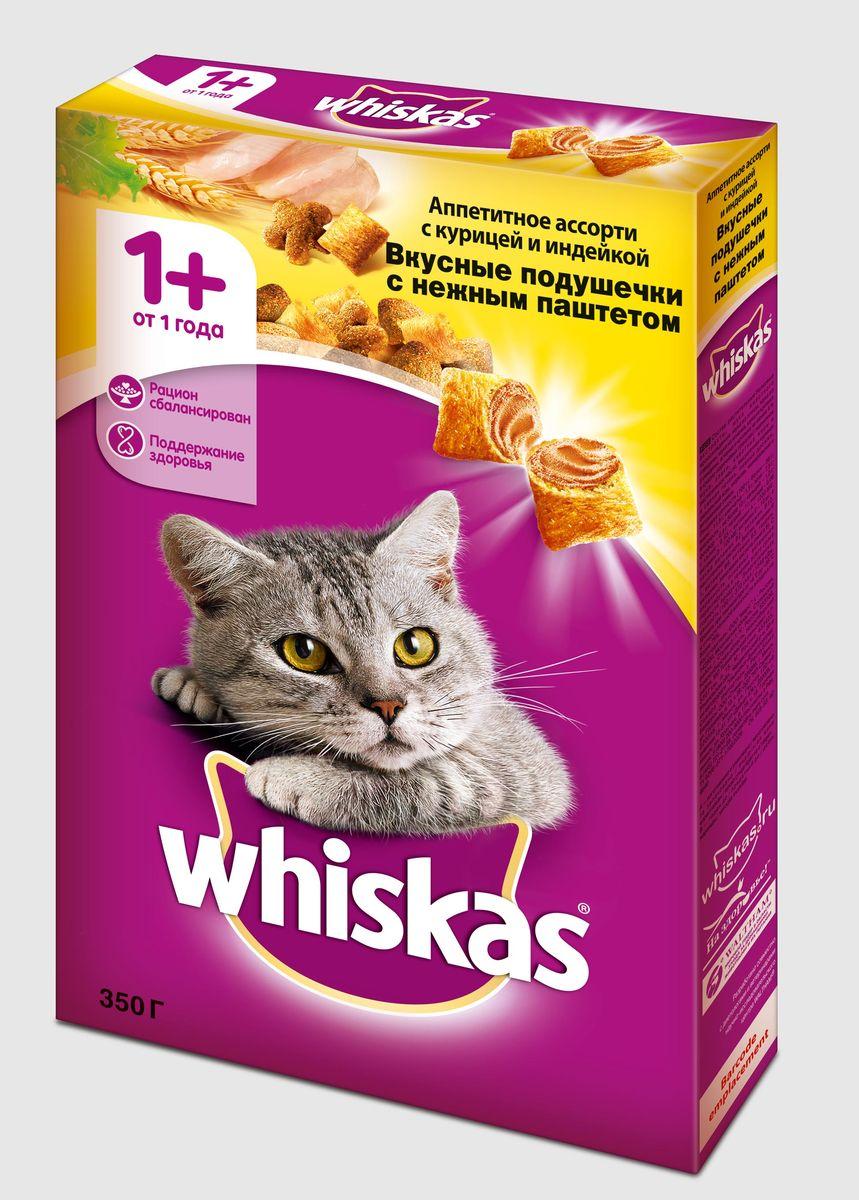 Корм сухой для кошек Whiskas Вкусные подушечки, с нежным паштетом, с курицей и индейкой, 350 г12171996Сухой корм Whiskas Вкусные подушечки предназначен для взрослых кошек. Он содержит специально разработанную комбинацию витаминов и антиоксидантов, поддерживающих иммунитет вашего любимца. Новый комплекс создан с учетом специфических особенностей физиологии кошек. Ежедневное употребление корма надолго сохранит жизненные силы, молодость и красоту вашего питомца, обеспечивая семь показателей здоровья. Особенности сухого корма Whiskas Вкусные подушечки: хорошее пищеварение за счет наличия в составе корма пищевых волокон и легкоусвояемых углеводов высококачественные белки обеспечивают энергию и силу витамины и минералы для правильного обмена веществ жирные кислоты (омега-6) делают шерсть красивой и здоровой крепкие кости и зубы благодаря кальцию, фосфору и витамину D3 таурин обеспечивает здоровое сердце и отличное зрение баланс минералов поддерживает здоровье мочевыводящей системы не содержит сои, искусственных ароматизаторов и усилителей вкуса. Состав: пшеничная мука, мука животного происхождения: мука из птицы, мука из утки, мука из индейки (курицы, утки, индейки не менее 4% в красно-коричневых гранулах), растительные белковые экстракты, злаки, животные жиры и растительное масло, высушенная куриная и свиная печень, пивные дрожжи, свекольный жом, морковь, минеральные и витаминные смеси. Товар сертифицирован.