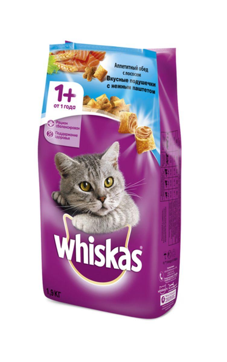 Корм сухой для кошек Whiskas Вкусные подушечки, с нежным паштетом, с лососем, 1,9 кг62135Сухой корм Whiskas Вкусные подушечки предназначен для взрослых кошек. Он содержит специально разработанную комбинацию витаминов и антиоксидантов, поддерживающих иммунитет вашего любимца. Новый комплекс создан с учетом специфических особенностей физиологии кошек. Ежедневное употребление корма надолго сохранит жизненные силы, молодость и красоту вашего питомца, обеспечивая семь показателей здоровья. Особенности сухого корма Whiskas Вкусные подушечки: хорошее пищеварение за счет наличия в составе корма пищевых волокон и легкоусвояемых углеводов высококачественные белки обеспечивают энергию и силу витамины и минералы для правильного обмена веществ жирные кислоты (омега-6) делают шерсть красивой и здоровой крепкие кости и зубы благодаря кальцию, фосфору и витамину D3 таурин обеспечивает здоровое сердце и отличное зрение баланс минералов поддерживает здоровье мочевыводящей системы не содержит сои, искусственных ароматизаторов и усилителей вкуса. Состав: пшеничная мука, мука из птицы, белковые растительные экстракты, злаки, мука из рыбы, мука из тунца, мука из лосося ( лосось и тунец мин. 4 % в розовых и бежевых гранулах), мука из креветок (мин. 4 % в розовых и бежевых гранулах), животные жиры и растительное масло, высушенная куриная и свиная печень, пивные дрожжи, свекольный жом, морковь, минеральные и витаминные смеси. Товар сертифицирован.