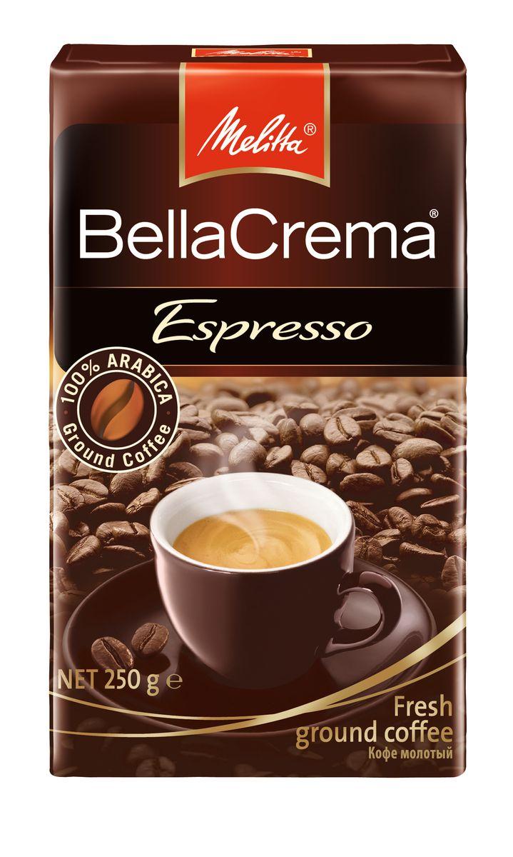 Melitta BellaCrema Espresso кофе молотый, 250 гЦБ115611100% Арабика Крепкий кофе для Эспрессо Кофейная композиция с легкими перечными нотками Мягкая упаковка с клапаном Предназначен для приготовления кофе в кофеварках и кофемашинах.