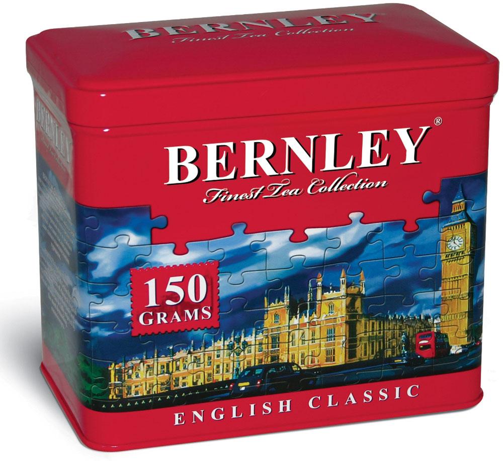 Bernley English Classic черный листовой чай, 150 г (ж/б)1070117Крупнолистовой чай Bernley English Classic станет прекрасным подарком к любому празднику. Этот чай с неповторимыми оттенками тонкого вкуса и нежного аромата производится по классическому английскому рецепту из лучших сортов черного цейлонского чая, выращенного на всемирно известных высокогорных плантациях Шри-Ланки.