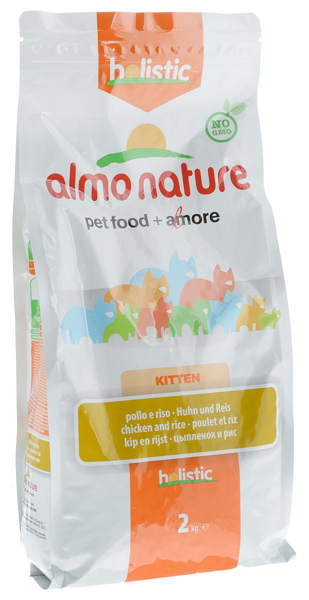 Корм сухой Almo Nature для котят, с цыпленком и рисом, 2 кг22586Полноценный корм Almo Nature предназначен для котят, а также беременных и кормящих кошек. Высокое содержание свежего цыпленка делает корм более привлекательным для кошек и повышает усвояемость. Отъем котят от материнского молока можно начинать в возрасте 3-4 недель с его заменой сухим и влажным кормом. Диета для котят может использоваться до возраста в 10-12 месяцев.Товар сертифицирован.