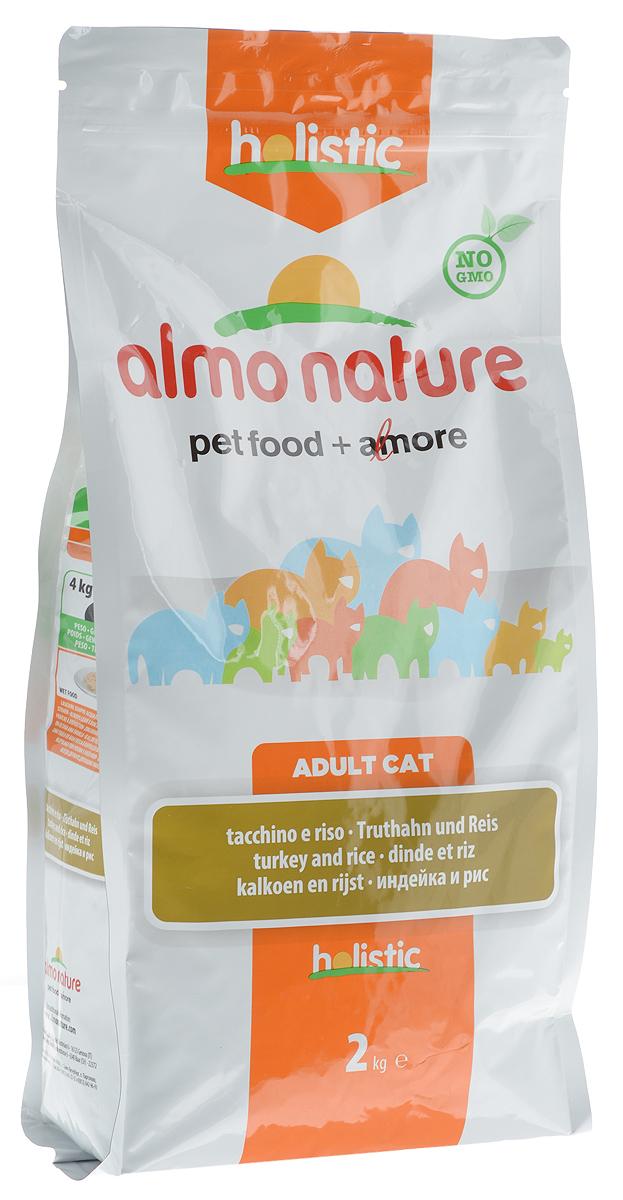 Корм сухой Almo Nature для взрослых кошек, с индейкой и рисом, 2 кг10184Корм Almo Nature, предназначенный для взрослых кошек, содержит большой процент свежей индейки, что обеспечивает необходимое количество питательных веществ. Прекрасный вкус обеспечивается за счет свежих натуральных ингредиентов. Корм сохраняет свои свойства за счет натуральных антиоксидантов. Оптимальное количество калорий способствует сохранению нормального веса.Товар сертифицирован.Уважаемые клиенты! Обращаем ваше внимание на то, что упаковка может иметь несколько видов дизайна. Поставка осуществляется в зависимости от наличия на складе.