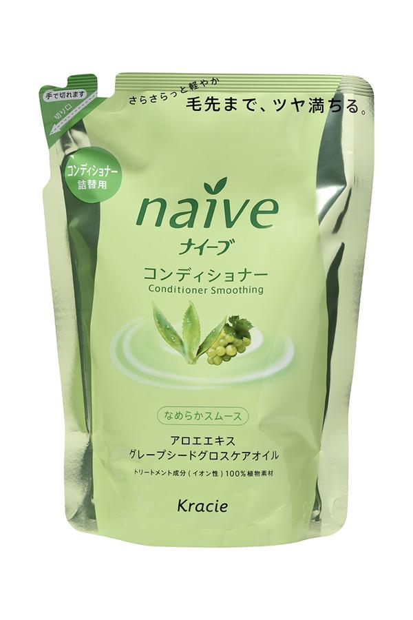 Kracie 71612 Naive Бальзам-ополаскиватель для норм. волос восст.Naive - экстракт алоэ (смен.упаковка), 400 млFS-00610Мягкий бальзам-ополаскиватель обеспечивает волосынеобходимыми питательными и увлажняющими веществами.Активные компоненты 100% растительного происхождениявосстанавливают структуру волос, делая их шелковистыми ипослушными.• Гликозилтрегалоза (увлажняющее вещество аминокислотнойгруппы) в сочетании с растительными экстрактами глубокоувлажняет волосы, предотвращая ломкость и секущиесякончики.• Экстракт алоэ защищает волосы от пересушивания, увлажняет,смягчает и успокаивает кожу головы.• Масло виноградных косточек придает волосам блеск и делаетих послушными при укладке.