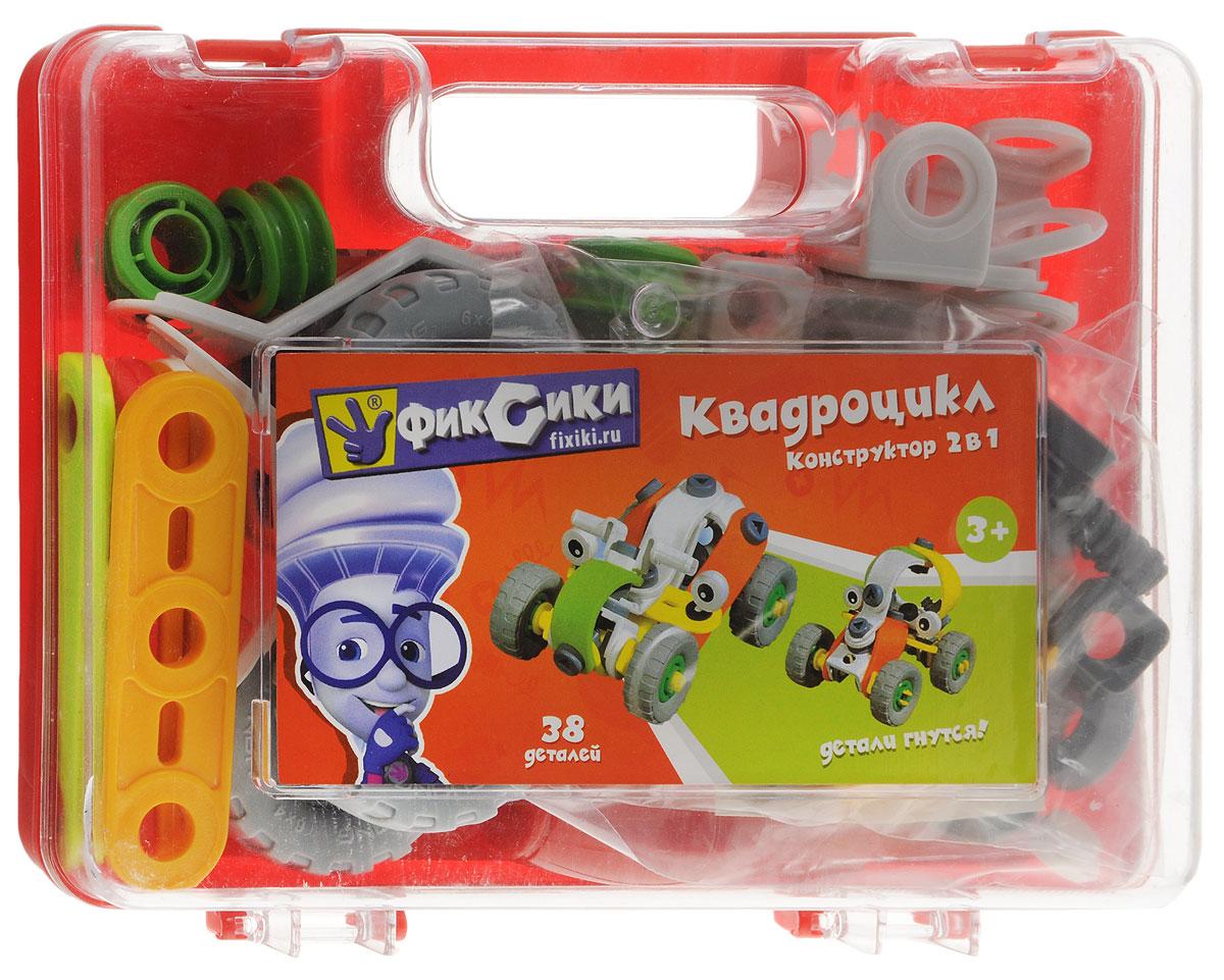 Фиксики Конструктор Квадроцикл 2 в 1 цвет красный фиксики конструктор трицикл 3 в 1