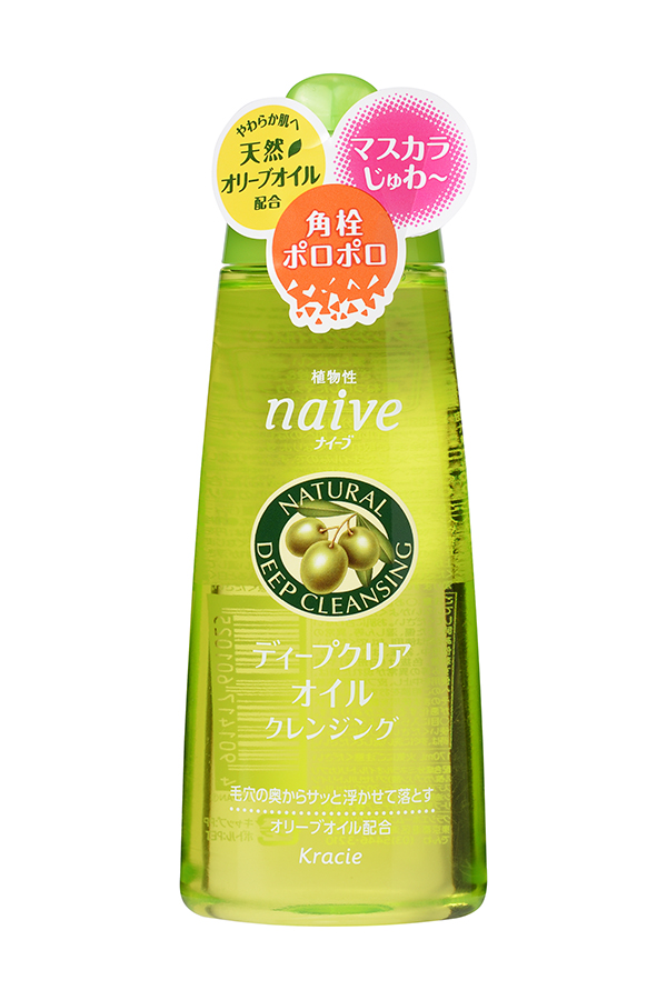 Kracie 60102 Naive Жидкость для удаления макияжа и глубокой очистки по кожи с оливковым маслом 170мл.926582Подходит для удаления макияжа (обычного и водостойкого) и глубокой очистки пор кожи. Содержит масло ореха Макадамия (легко впитывается кожей, повышая эффективность её очищения) и оливковое масло (увлажняет и смягчает кожу). С лёгким цветочным ароматом.
