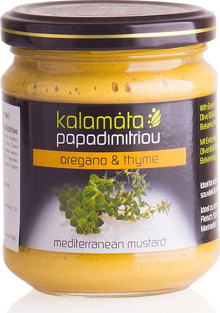 Papadimitriou горчица с душицей и чабрецом, 200 г010596Мягкая горчица в удобной упаковке. Kalamata Papadimitriou является ведущим брендом соусов и уксусов в Греции и экспортируется в разные страны по всему миру.
