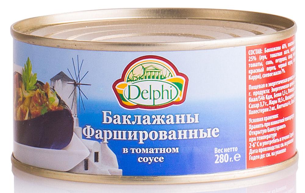Delphi Баклажаны фаршированные, 280 г0120710Половинки баклажана, запеченные в томатном соусе. Фаршированы овощами, упакованы в металлическую банку с легко открывающейся крышкой. Распространенное по всему Средиземноморью овощное блюдо.