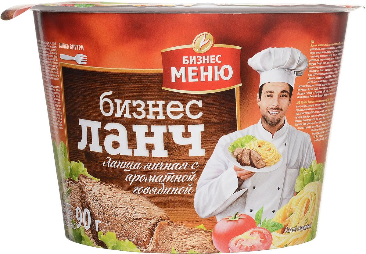 Бизнес Ланч Лапша быстрого приготовления с ароматной говядиной, 90 г0120710Лапша яичная быстрого приготовления Бизнес Ланч с ароматной говядиной.Способ приготовления:Частично откройте крышку. Достаньте пакетики и вилку. Выложите содержимое всех пакетиков в стакан и залейте кипящей водой до метки. Накройте крышкой, подождите 4 минуты и тщательно перемешайте. Блюдо готово.Приятного аппетита!