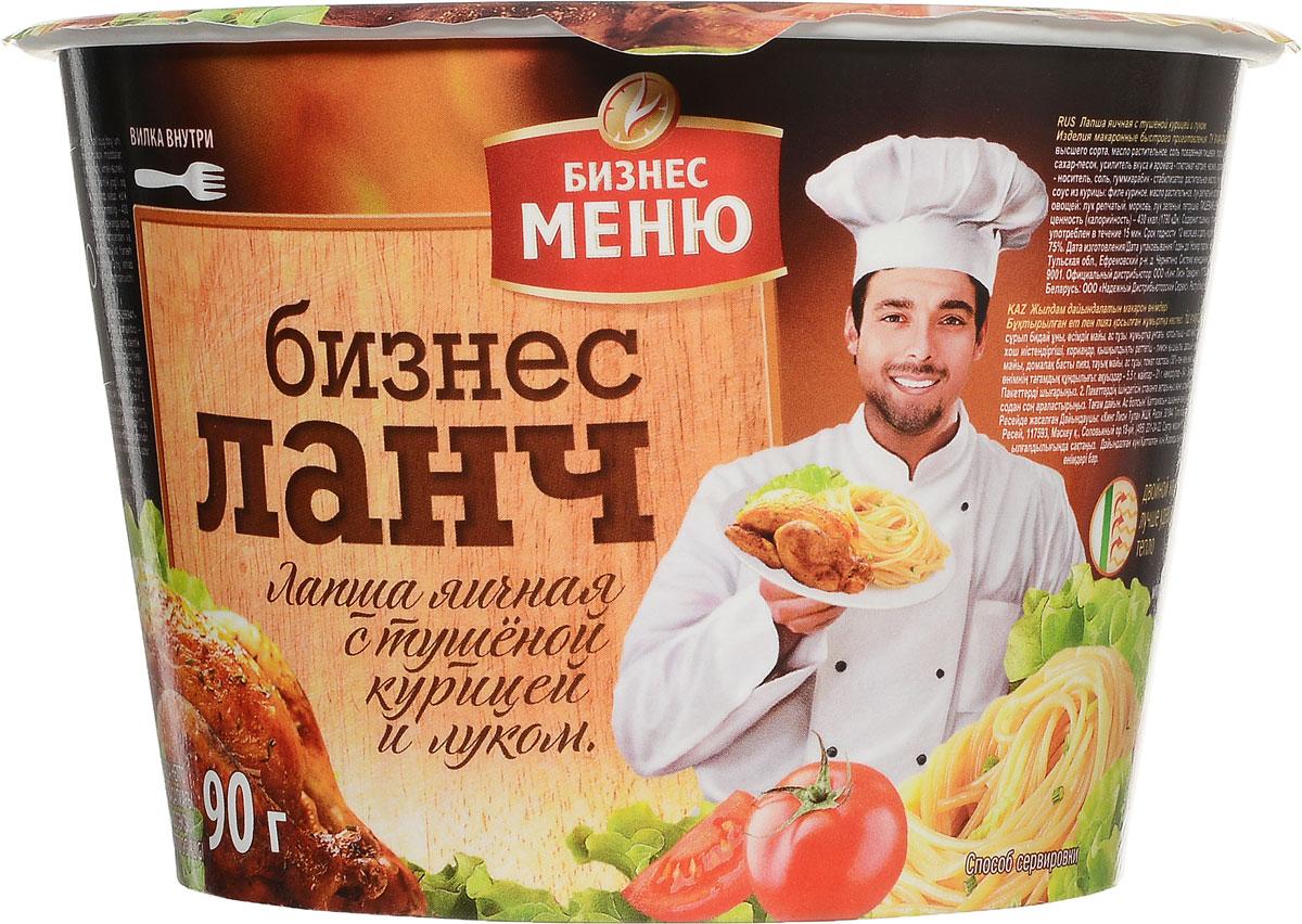 Бизнес Ланч Лапша быстрого приготовления с тушеной курицей и луком, 90 г