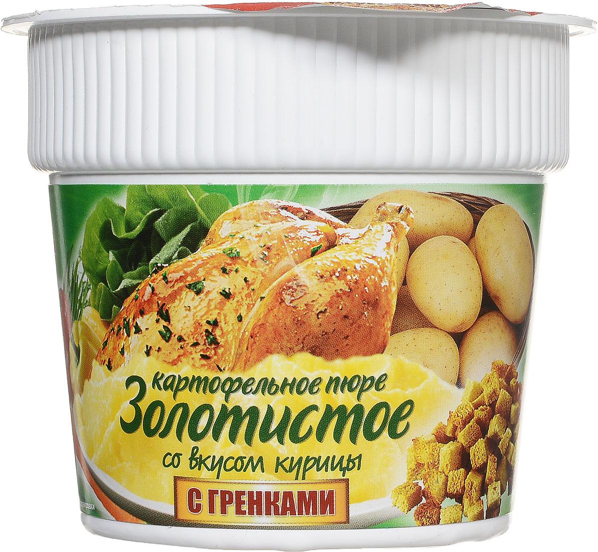 Кухня без границ Картофельное пюре быстрого приготовления Золотистое с гренками со вкусом курицы, 40 г