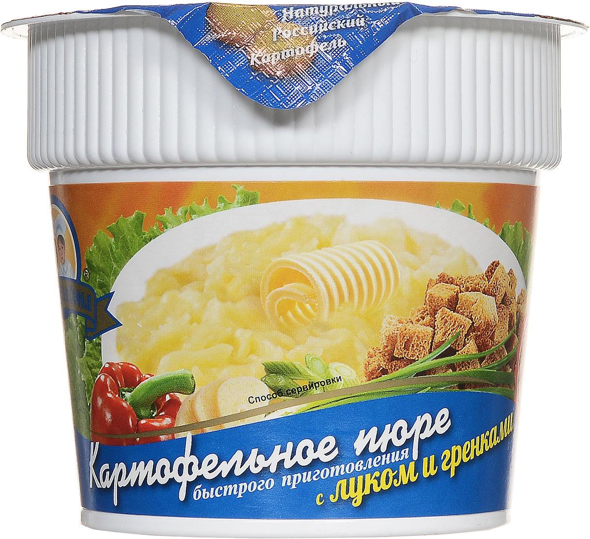 Александра и Софья Картофельное пюре быстрого приготовления с луком и гренками, 37 г