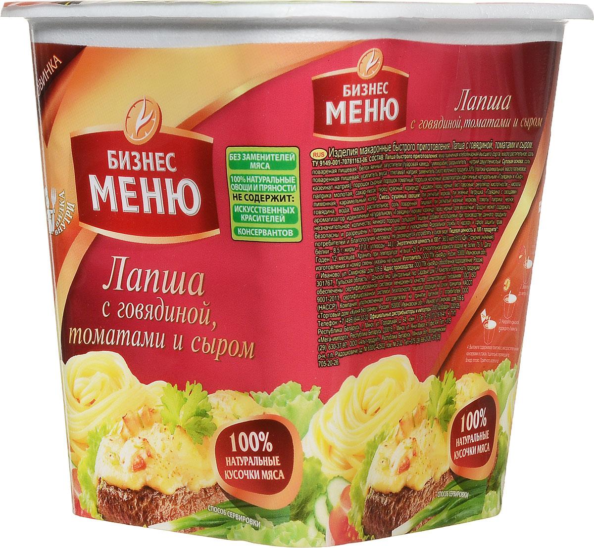 Бизнес меню Лапша быстрого приготовления с говядиной, томатами и сыром, 105 г0120710Лапша быстрого приготовления Бизнес меню с говядиной, томатами и сыром.Способ приготовления:Выложите содержимое пакетиков с овощами и суповой основой в стакан. Залейте кипящей водой до метки (400 мл.). Накройте крышкой, подождите 4 минуты. Выложите содержимое пакета с мясорастительными консервами в стакан, тщательно перемешайте. Блюдо готово.Приятного аппетита!