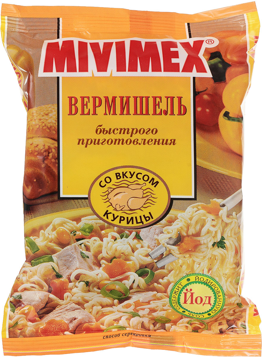 Mivimex Вермишель быстрого приготовления в брикете со вкусом курицы, 50 г0120710Вермишель быстрого приготовления Mivimex со вкусом курицы.Содержимое упаковки залейте достаточным количеством кипящей воды (250 мл.). Накройте крышкой, подождите 3-5 минут и тщательно перемешайте. Блюдо готово.Приятного аппетита!
