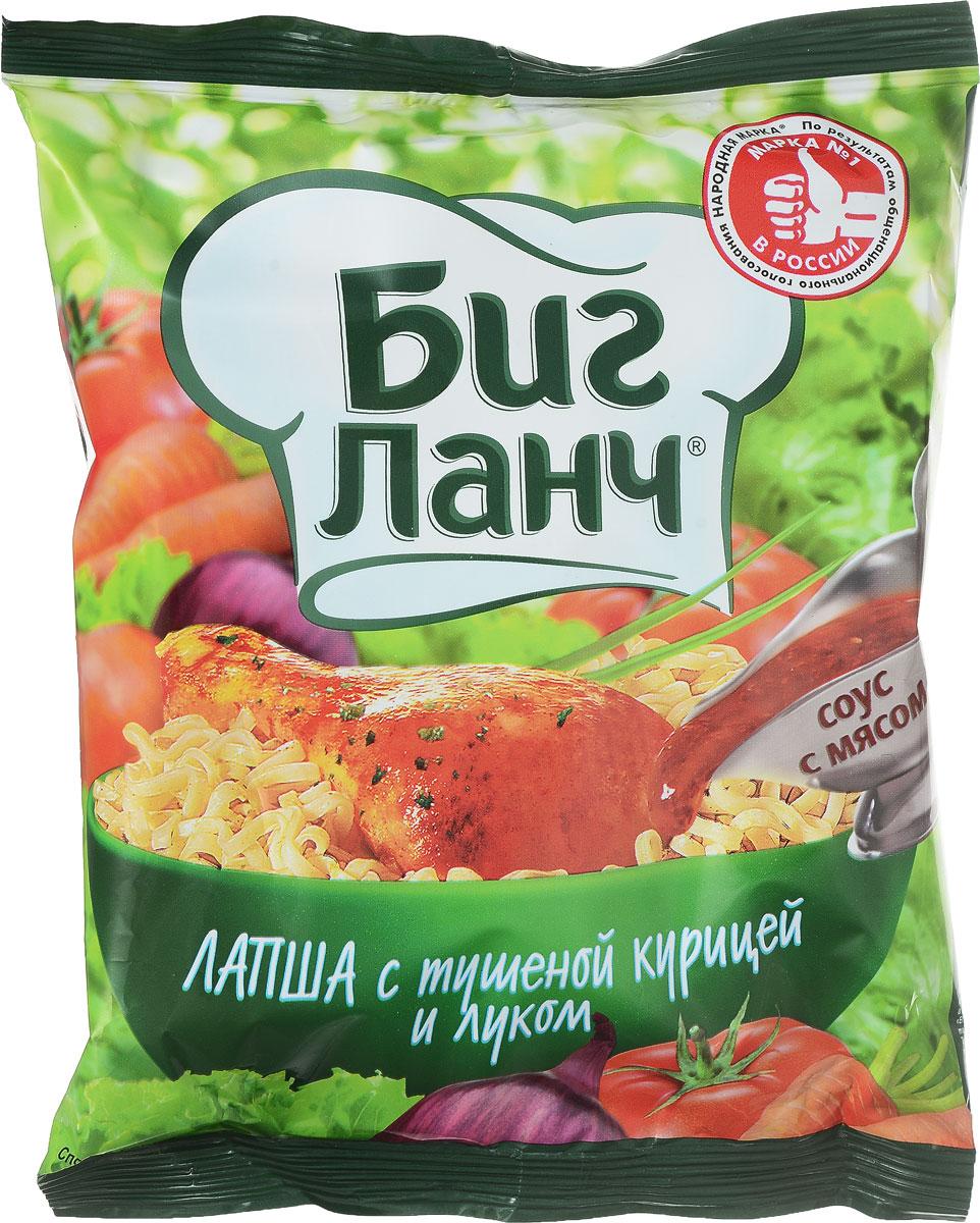 Биг Ланч Лапша быстрого приготовления с тушеной курицей и луком, 75 г