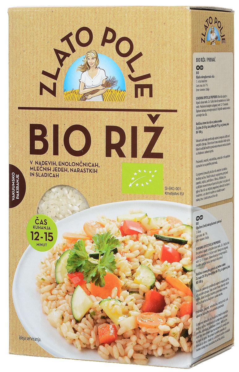 Zito Zlato Polje Bio Крупа рисовая органическая, 800 г0120710Белый итальянский рис высокого качества, приобретающий при приготовлении приятную сливочную консистенцию. Зерна очень хорошо поглощают специи, поэтому рис идеален для приготовления ризотто. Уместен в любых основных блюдах, гарнирах, салатах.Органические продукты Natura имеют маркировку в соответствии с законодательством и европейскую экологическую маркировку сертифицированных органических продуктов питания, так как при их производстве не используются удобрения и распылители, запрещенные в органическом производстве и обработке. Органические продукты произведены под контролем SI - EKO - 001.Органические продукты Natura производятся в регионах, где природа пока еще живет своей жизнью. Они попадают на полки магазинов и на столы людей, выбирающих здоровое питание, в той же форме, в которой их создала природа: натуральными, питательными и здоровыми. Разнообразные натуральные зерна и семена обладают всеми свойствами злаков, полностью сохраняя, таким образом, свои полезные качества.