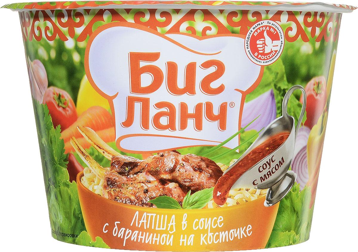 Биг Ланч Лапша быстрого приготовления в соусе с бараниной на косточке, 90 г