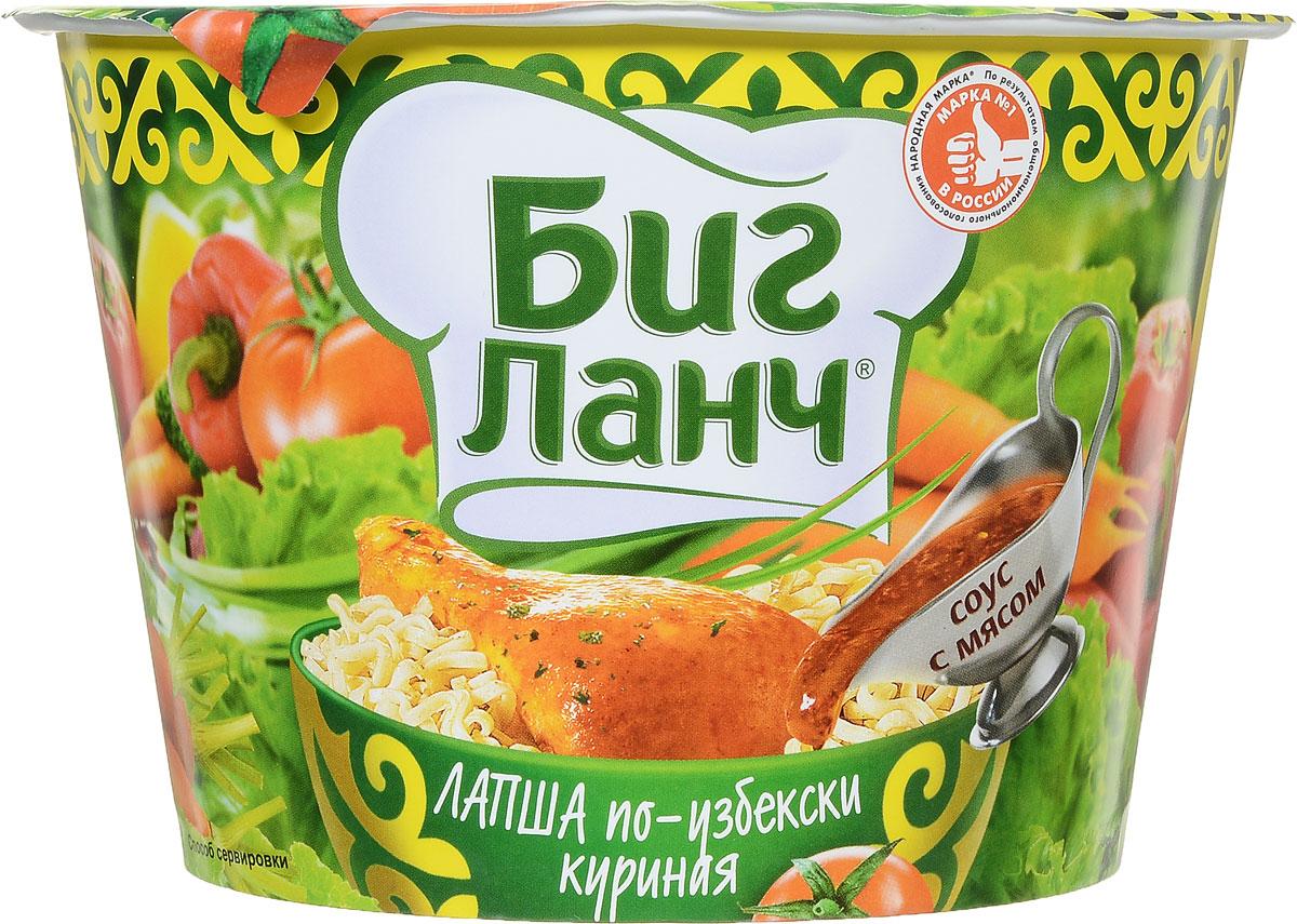 Биг Ланч Лапша быстрого приготовления по-узбекски куриная, 90 г0120710Выложите содержимое всех пакетиков в стакан и залейте кипящей водой. Накройте крышкой, подождите 4 минуты и тщательно перемешайте. Блюдо готово. Приятного аппетита!