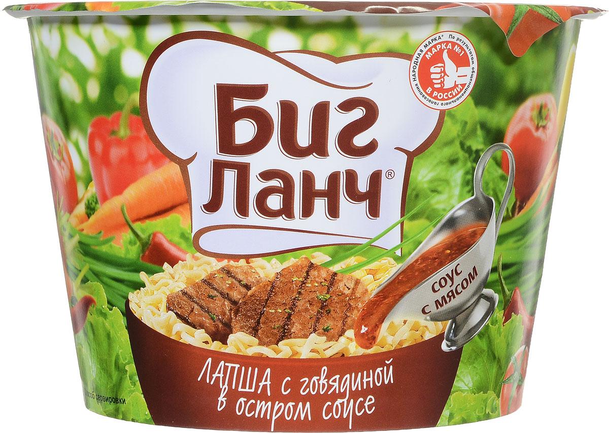 Биг Ланч Лапша быстрого приготовления с говядиной в остром соусе, 90 г