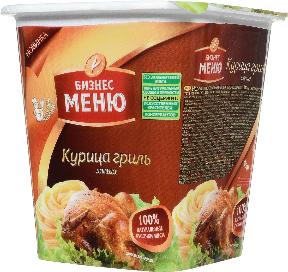 Бизнес Меню Лапша быстрого приготовления курица гриль, 105 г