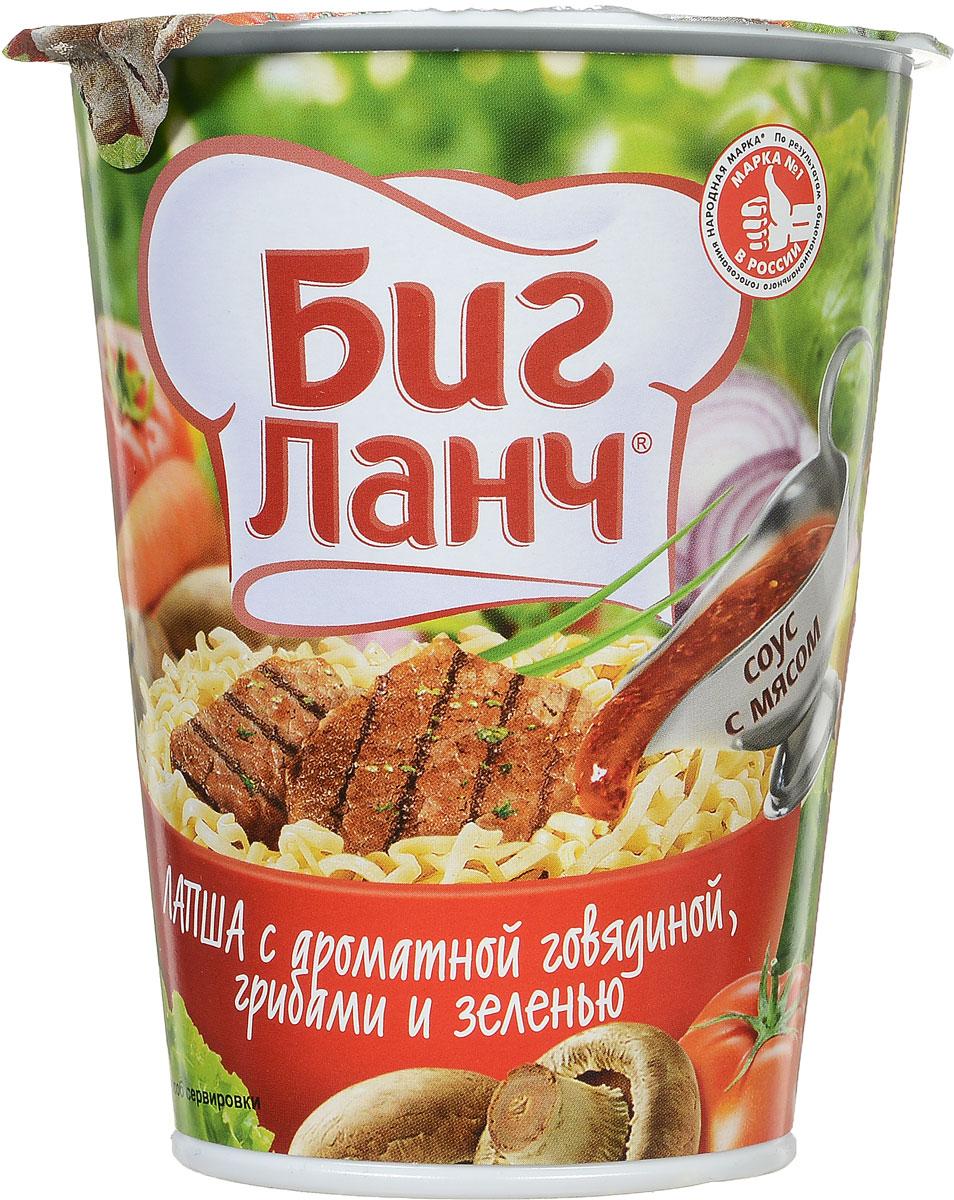 Биг Ланч Лапша быстрого приготовления с ароматной говядиной, грибами и зеленью, 65 г