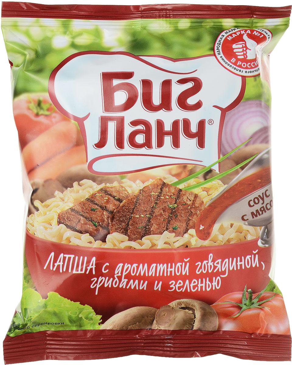 Биг Ланч Лапша быстрого приготовления с ароматной говядиной, грибами и зеленью, 75 г