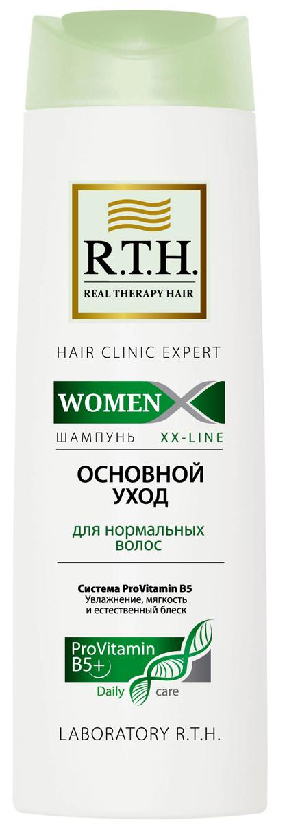 Шампунь R.T.H. Women Основной уходPT-81470902Превосходное очищение и оптимальное питание за счет содержания витамина В5 и жидких протеинов пшеницы. Волосы становятся блестящими, шелковистыми, послушными и увлажненными.