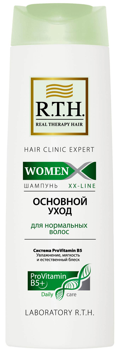 Шампунь R.T.H. Women Основной уход72523WDПревосходное очищение и оптимальное питание за счет содержания витамина В5 и жидких протеинов пшеницы. Волосы становятся блестящими, шелковистыми, послушными и увлажненными.