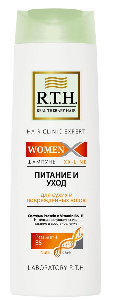 Шампунь R.T.H. Women Питание и уходMP59.4DБережное очищение, увлажнение и питание сухих и поврежденных волос. Благодаря содержанию природного белка – пшеничного протеина шампунь восстанавливает сухие волосы, даря им непревзойденную гладкость и мягкость и обеспечивая оптимальный комфорт кожи головы.