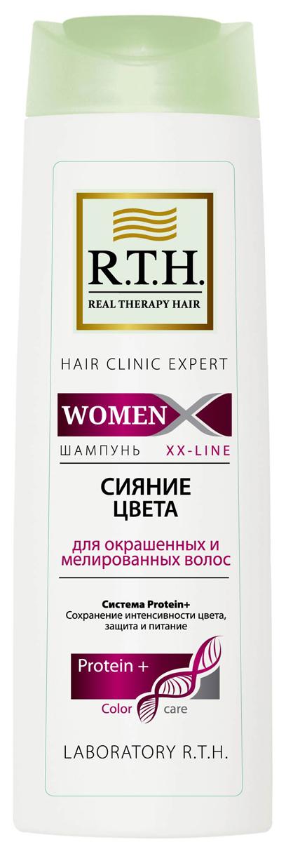 Шампунь R.T.H. Women Сияние цветаFS-36054Система c мягкими компонентами ухода в сочетании сгидролизованными протеинами и витаминами В5 и Е деликатно очищает окрашенные волосы, сохраняя интенсивность цвета, способствует восстановлению и увлажнению волос после агрессивного воздействия краски.